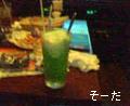 200405032359001.jpg